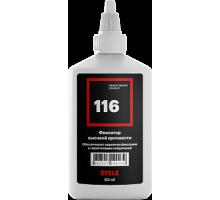Efele 116 (50 мл) Фиксатор высокой прочности