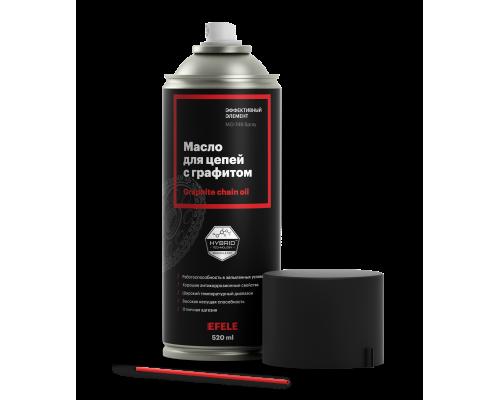 MO-749 Spray (520 мл) Масло для цепей с графитом