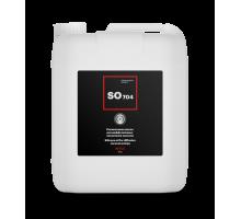 EFELE SO-704 (5 кг) Силиконовое масло для диффузионных вакуумных насосов
