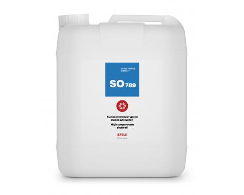 SO-789 (20 литров) Высокотемпературное масло для цепей