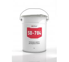 EFELE SO–704 (5 литров) Силиконовое масло для диффузионных вакуумных насосов
